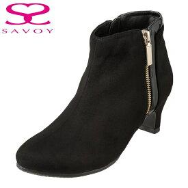 サボイ SAVOY ブーツ SA94129 レディース靴 靴 シューズ E相当 ショートブーツ 黒 ヒール はっ水加工 サイドジップ シンプル エレガント スエード調 大きいサイズ対応 24.5cm 25.0cm 25.5cm ブラックスエード SP