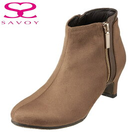 サボイ SAVOY ブーツ SA94129 レディース靴 靴 シューズ E相当 ショートブーツ ヒール はっ水加工 サイドジップ シンプル エレガント スエード調 カジュアル オークスエード SP