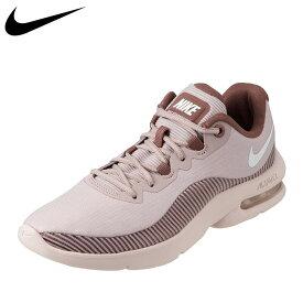 [マラソン中ポイント5倍]ナイキ NIKE スニーカー AA7407-601 レディース靴 靴 シューズ 2E相当 ランニングシューズ ローカットスニーカー ウィメンズ エア マックス アドバンテージ 2 Max Air マックスエアー 大きいサイズ対応 24.5cm 25.0cm ローズ SP