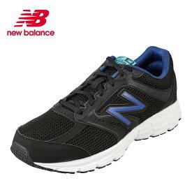 ニューバランス new balance メンズシューズ M460BT22E メンズ靴 靴 シューズ 2E相当 ランニングシューズ ローカットスニーカー ウォーキング 歩きやすい クッション性 スポーツ ジム 大きいサイズ対応 28.0cm 29.0cm ブラック×ブルー SP
