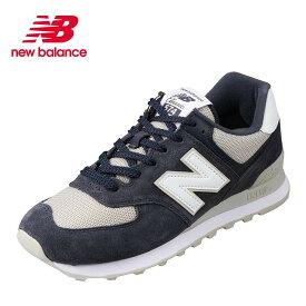 ニューバランス new balance ML574ESQD メンズ靴 D メンズ スニーカー 本革 スポーツ 大きいサイズ対応 28.0cm OUTER SPACE SP