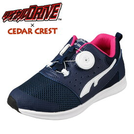 ダイヤルドライブ パルス ダイヤルDRIVE PULSE CC-3083 キッズ靴 2E相当 キッズ ジュニア シューズ ダイヤルドライブ 人気 フィット感 ピッタリ コラボアイテム 限定 ネイビー SP