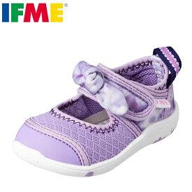 イフミー IFME ベビー靴 22-9006 キッズ靴 3E相当 ベビーシューズ アクアシューズ マリンシューズ 水陸両用 水抜けソール パープル SP