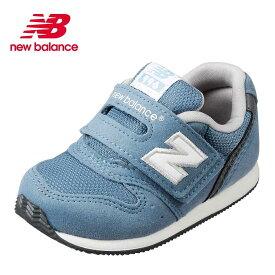 [マラソン中ポイント5倍]ニューバランス new balance IV996CDB キッズ 靴 ベビー キッズ シューズ ファーストシューズ 996 シリーズ 人気 ブランド デニムブルー SP