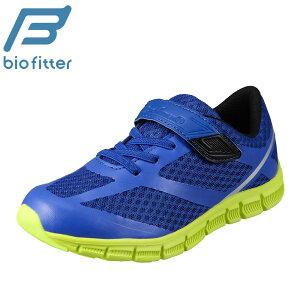 バイオフィッター スポーツ Bio Fitter BF-367 キッズ靴 3E相当 キッズ ジュニアシューズ 防水 ウォータープルーフ 軽量 反射板 安全 ブルー×ライム SP