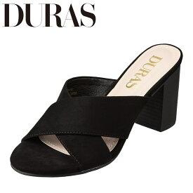 デュラス DURAS DR9660 レディース靴 2E相当 サンダル クロスベルト クッションインソール トレンド 人気 ブラック SP