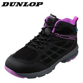ダンロップ DUNLOP DU442 レディース靴 3E相当 アウトドアシューズ 防水 軽量 山登り 軽登山 メッシュ ブラック SP