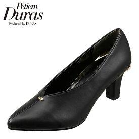 プティームデュラス Petiem Duras PD3700 レディース靴 2E相当 パンプス ポインテッドトゥ パール ラインストーン クッション 中敷き ふかふか ブラック SP