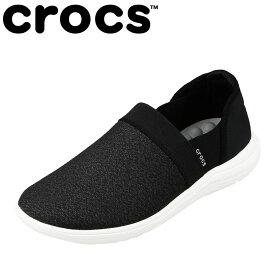 クロックス crocs 205804 レディース靴 3E相当 カジュアルシューズ スリッポン 軽量 軽い 人気ブランド ブラック×ホワイト SP