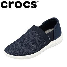 クロックス crocs 205804 レディース靴 3E相当 カジュアルシューズ スリッポン 軽量 軽い 人気ブランド ネイビー×ホワイト SP