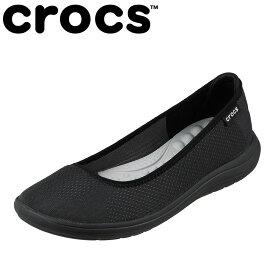 クロックス crocs 205880 レディース靴 3E相当 カジュアルシューズ スリッポン 軽量 軽い 人気ブランド ブラック×ブラック SP