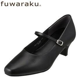 フワラク fuwaraku FR-1207 レディース靴 靴 シューズ 2E相当 パンプス 防水 消臭 速乾 抗菌 防臭 小さいサイズ対応 大きいサイズ対応 ブラック SP