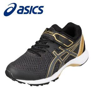アシックス asics 1154A053 キッズ靴 靴 シューズ :2E相当 スポーツシューズ ランニングシューズ 男の子 男子 通学 体育 ダークグレー×ダークグレー SP