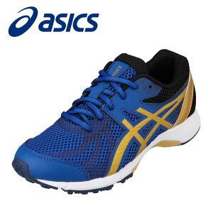 アシックス asics 1154A054 キッズ靴 靴 シューズ :2E相当 スポーツシューズ ランニングシューズ 男の子 男子 通学 体育 ブルー×ゴールド SP