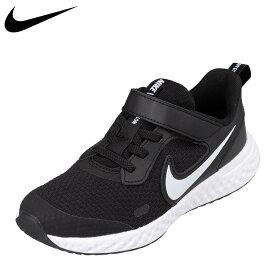 ナイキ NIKE BQ5672-003 キッズ靴 子供靴 靴 シューズ 2E相当 スニーカー 小学生 中学生 ナイキ レボリューション 5 PSV 人気 ブランド ブラック SP