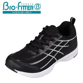 バイオフィッター Bio Fitter BF-371 キッズ靴 子供靴 靴 シューズ 3E相当 スポーツシューズ 軽量 軽い 屈曲 歩きやすい 通学 学校 ブラック SP