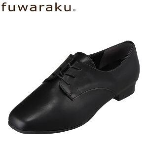 フワラク fuwaraku FR-1402 レディース靴 靴 シューズ 3E相当 パンプス シューレース 防水 吸汗 速乾 抗菌 防臭 小さいサイズ対応 大きいサイズ対応 ブラック SP