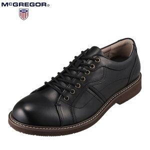 マックレガー McGREGOR MC8025 メンズ靴 靴 シューズ 3E相当 カジュアルシューズ 本革 レザー 軽量 軽い 小さいサイズ対応 ブラック SP