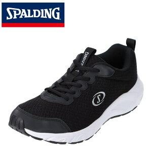 スポルディング SPALDING JIN 3690 メンズ靴 靴 シューズ 5E相当 スポーツシューズ ランニングシューズ 5E 幅広 ワイド 軽量 軽い カップインソール ブラック SP