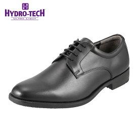 [ハイドロテック ウルトラライト] HYDRO TECH HD1310 メンズ | 軽量ビジネスシューズ | 通勤靴 本革仕様 | レースアップ プレーントゥ | ブラック SP