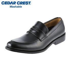 [セダークレスト ウォッシャブル] CEDAR CREST CC-1311 メンズ | トラッドシューズ ビジネスシューズ | ブランド 人気 | ブラック SP