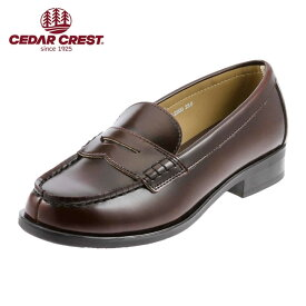 [マラソン期間中ポイント5倍][セダークレスト] CEDAR CREST CC-2200 レディース | ローファーシューズ | 通学 学生靴 | 3E 幅広 定番 | ブランド 高校生 中学生 | ダークブラウン SP