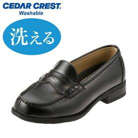 [セダークレスト ウォッシャブル] CEDAR CREST CC-2323 レディース | カジュアルシューズ ローファー | 洗える 丸洗い 抗菌 防臭 | ゆったり 3E 幅広 | 抗菌 防臭 | ブラック SP