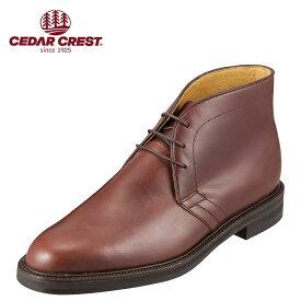 [セダークレスト] CEDAR CREST CC-1063 メンズ | チャッカ—ブーツ | 外羽根式 | カジュアルシューズ | 幅広 3E | ダークブラウン TSRC