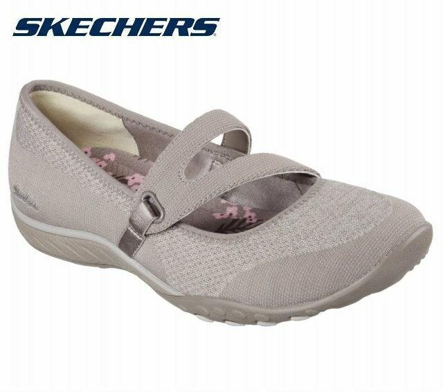 [スケッチャーズ] SKECHERS 23005 レディース | ストラップシューズ | LUCKY LADY | ウォーキング カジュアル スニーカー スポーツ ジム | 大きいサイズ 対応 25.0cm | ベージュ TSRC