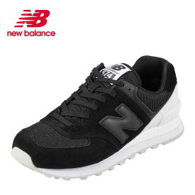 ニューバランス new balance スニーカー ML574WADL レディース 靴 靴 シューズ D相当 ランニングシューズ カジュアル スニーカー トレーニング ジム スポーツ おしゃれ 歩きやすい 普段履き ブラック TSRC