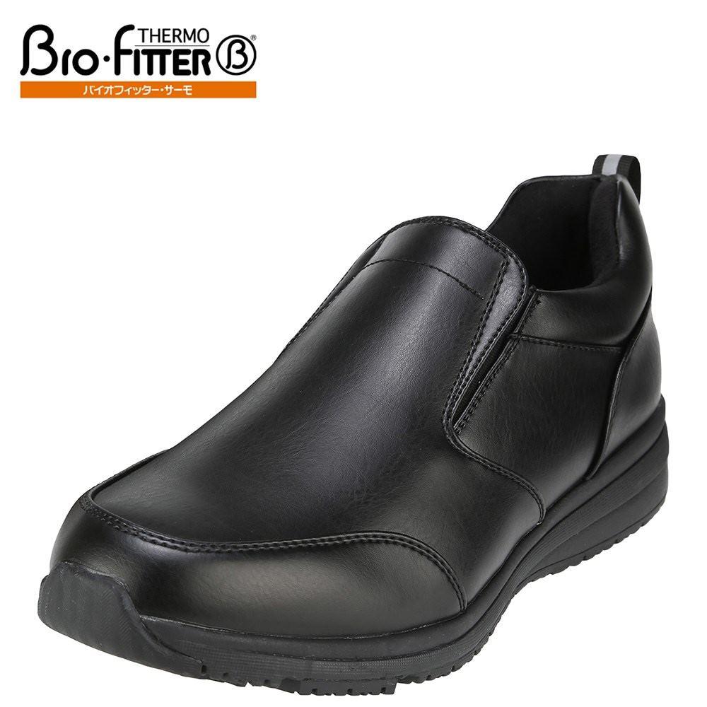 バイオフィッター サーモ Bio Fitter カジュアルシューズ BF-4907 メンズ 靴 シューズ 3E相当 スリッポン ローカット カジュアル 防水 消臭 幅広 防寒 滑りにくい 大きいサイズ 対応 25.0cm ブラック TSRC