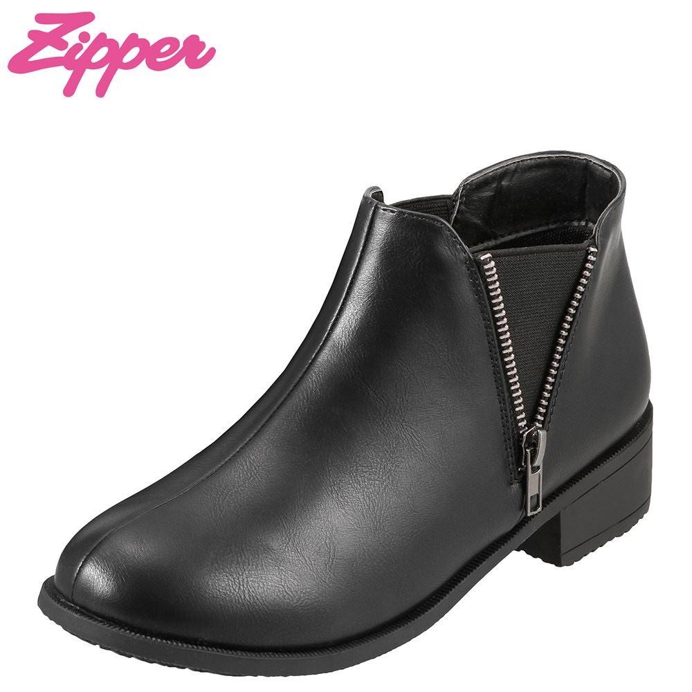 [マラソン期間中ポイント5倍]ジッパー Zipper ブーツ ZP-208 レディース 靴 シューズ 3E相当 ブーツ サイドファスナー 幅広 小さいサイズ 22.0cm 22.5cm 大きいサイズ対応 25.0cm 25.5cm ブラック TSRC