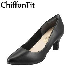シフォンフィット Chiffonfit パンプス AAG CF2 レディース靴 靴 シューズ E相当 ポインテッドトゥ パンプス シンプル プレーンパンプス 通勤 仕事 オフィス 小さいサイズ対応 22.5cm ブラック TSRC