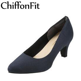 シフォンフィット Chiffonfit パンプス AAG CF2 レディース靴 靴 シューズ E相当 ポインテッドトゥ パンプス シンプル プレーンパンプス 通勤 仕事 オフィス 小さいサイズ対応 22.5cm ネイビー×スエード TSRC