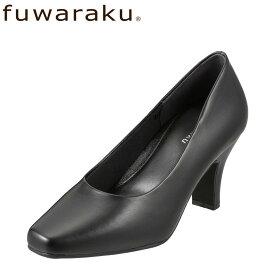 フワラク fuwaraku パンプス FR-1205 レディース靴 靴 シューズ 3E相当 防水 スクウェアトゥ 冠婚葬祭 オフィス 通勤 リクルート フォーマル 走れるパンプス 大きいサイズ対応 25.0cm 25.5cm ブラック TSRC 取寄