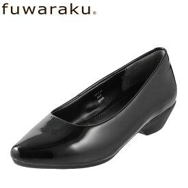 フワラク fuwaraku パンプス FR-210 レディース靴 靴 シューズ アーモンドトゥパンプス 本革 ローヒール オフィス 仕事 通勤 消臭 撥水加工 大きいサイズ対応 25.0cm 25.5cm ブラック×エナメル TSRC