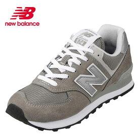 ニューバランス new balance スニーカー ML574EGGD メンズ靴 靴 シューズ D相当 ローカットスニーカー 本革 クッション性 フィット感 レトロ おしゃれ 大きいサイズ対応 グレー TSRC