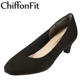 シフォンフィット Chiffon Fit パンプス AAG CF6 レディース靴 靴 シューズ 2E相当 アーモンドトゥパンプス ローヒール 日本製 国産 軽量 クッション性 小さいサイズ対応 22.5cm ブラック×スエード調 TSRC