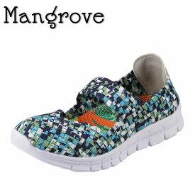 マングローブ Mangrove カジュアルシューズ 3276 レディース靴 靴 シューズ 2E相当 スリッポン カジュアルシューズ 編み込み おしゃれ 軽量 通気性 小さいサイズ対応 22.0cm 22.5cm 大きいサイズ対応 25.0cm 25.5cm ブルー TSRC
