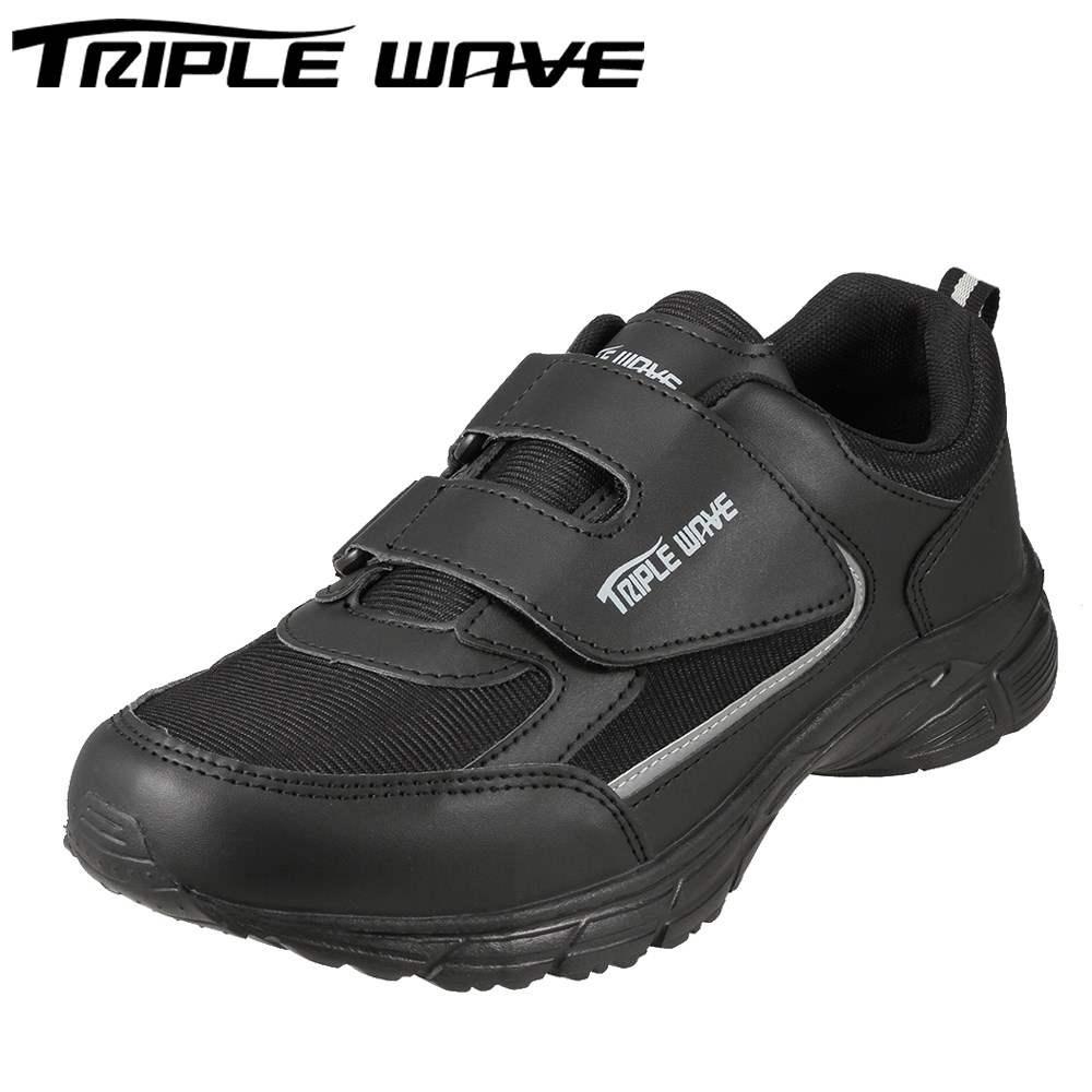 トリプルウェーブ TRIPLE WAVE スニーカー TW2304 メンズ靴 靴 シューズ 3E ローカットスニーカー 軽量 幅広 紐なし ウォーキング ジョギング スポーツ 大きいサイズ対応 28.0cm ブラック TSRC