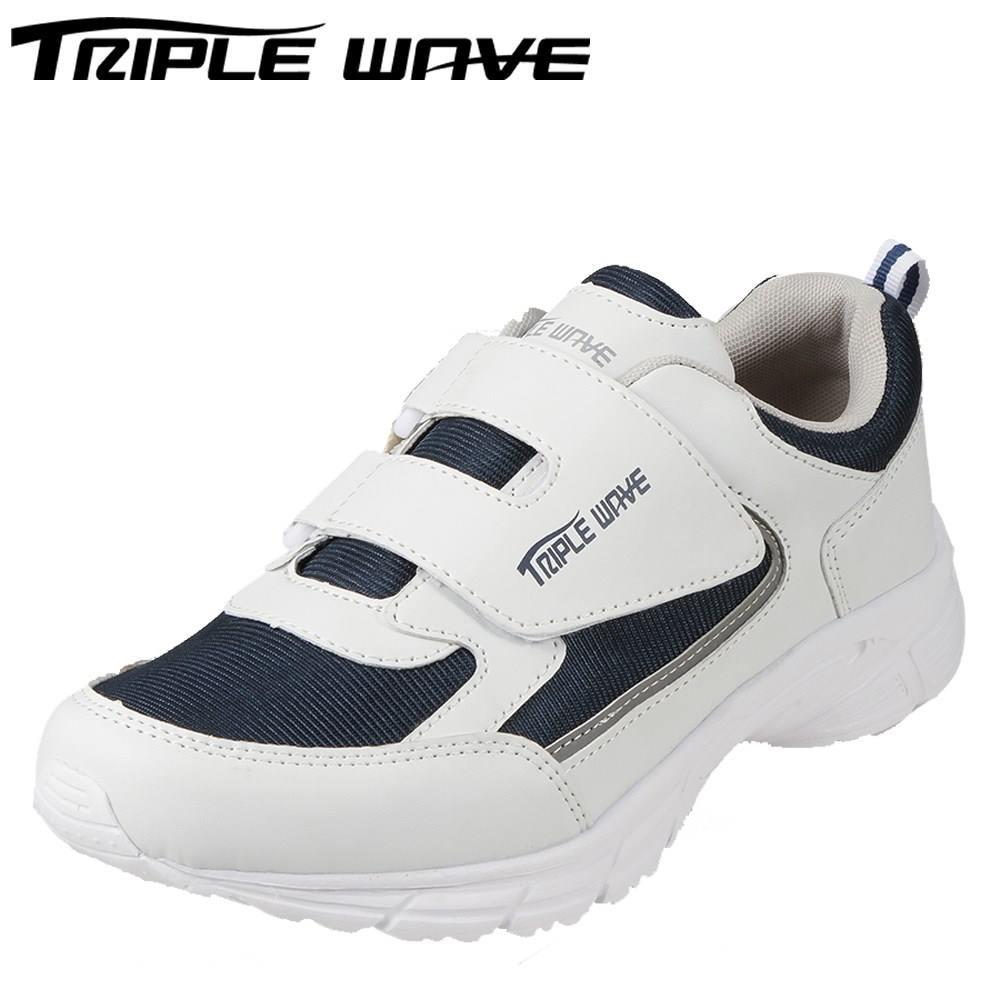 トリプルウェーブ TRIPLE WAVE スニーカー TW2304 メンズ靴 靴 シューズ 3E ローカットスニーカー 軽量 幅広 紐なし ウォーキング ジョギング スポーツ 大きいサイズ対応 28.0cm ホワイト×ネイビー TSRC