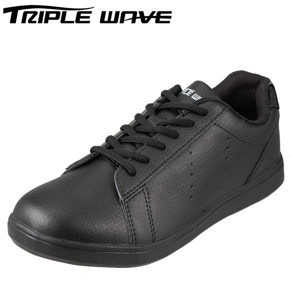 トリプルウェーブ TRIPLE WAVE スニーカー TW2305 メンズ靴 靴 シューズ 3E ローカットスニーカー 黒 軽量 幅広 レースアップ シンプル カジュアル 大きいサイズ対応 28.0cm ブラック TSRC