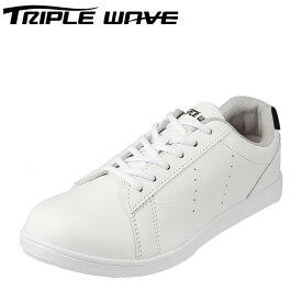 トリプルウェーブ TRIPLE WAVE スニーカー TW2305 メンズ靴 靴 シューズ 3E ローカットスニーカー 白 軽量 幅広 レースアップ シンプル カジュアル 大きいサイズ対応 28.0cm ホワイト×ブラック TSRC