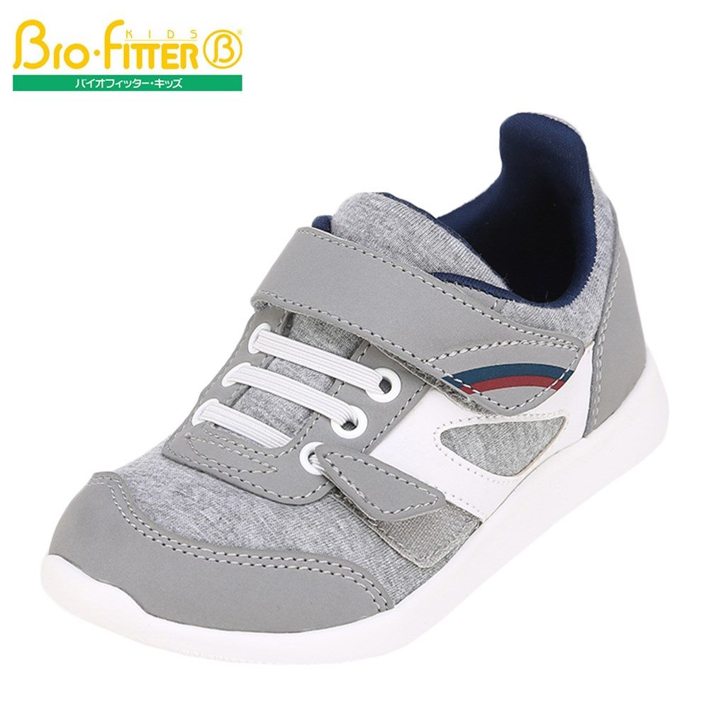 バイオフィッター キッズ Bio Fitter キッズ靴 BF-640 スニーカー 靴 シューズ ローカットスニーカー 軽量 子ども 男の子 女の子 面ファスナー 着脱テープ ゆったり やわらかい グレー TSRC