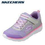 SKECHERSスケッチャーズ81354Lキッズ・ジュニアキッズスニーカー軽量SPARKLEZOOMSキッズ・ジュニア