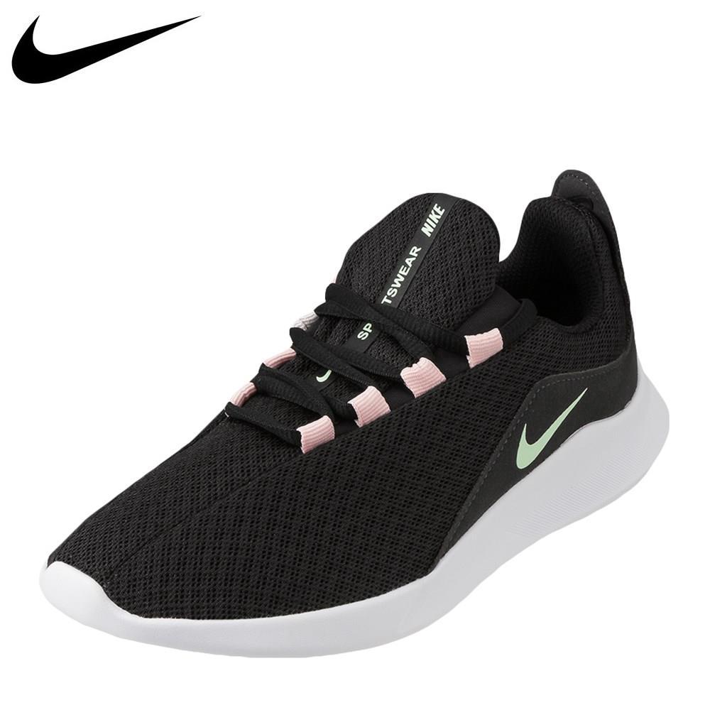[全品ポイント5倍]ナイキ NIKE スニーカー AA2185-004 レディース靴 靴 シューズ 2E相当 ランニングシューズ ローカット ビアレ スポーツ ジョギング マラソン 大きいサイズ 対応 24.5cm 25.0cm ブラック TSRC
