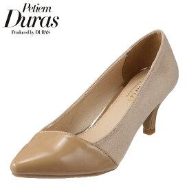 プティームデュラス Petiem Duras パンプス PD4100 レディース靴 靴 シューズ 2E相当 ポインテッドトゥ パンプス ピンヒール 美脚 スエード オフィス 通勤 きれいめ 大きいサイズ対応 24.5cm ベージュスエード TSRC