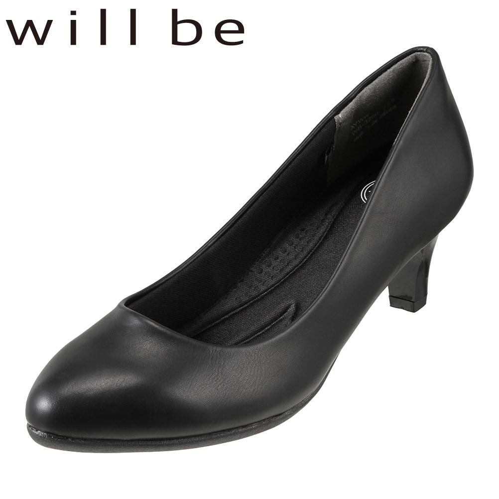 ウィルビー WILL BE パンプス WB-3200 レディース靴 靴 シューズ 2E相当 アーモンドトゥパンプス プレーンパンプス クッション 歩きやすい 疲れにくい 仕事 通勤 就活 大きいサイズ対応 24.5cm 25.0cm ブラック TSRC