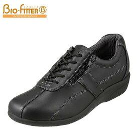 バイオフィッター レディース Bio Fitter コンフォートシューズ BFL-3013 レディース靴 靴 シューズ 3E相当 ローカットスニーカー 防水 ウォーキング おでかけ 散歩 旅行 コンフォート 防滑 抗菌 防臭 大きいサイズ対応 25.0cm ブラック TSRC