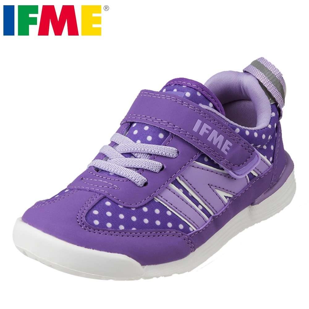 イフミー IFME スニーカー 22-8707 キッズ靴 靴 シューズ 3E相当 キッズ スニーカー 軽量 子ども 女の子 反射材 リフレクター 幅広 履きやすい かわいい パープル TSRC